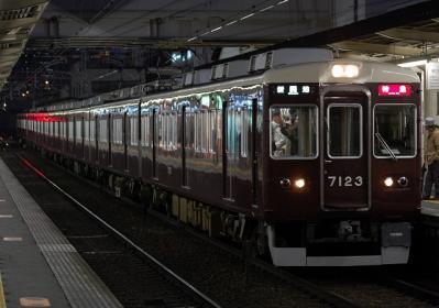 8035F+7023F 特急新開地行