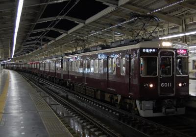 6011F 特急日生エクスプレス日生中央行