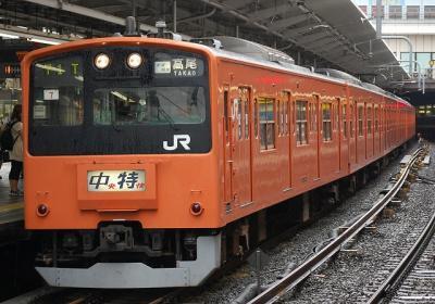 71T H7 中央特快高尾