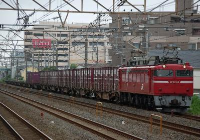 1657レ EF81 93+コキ