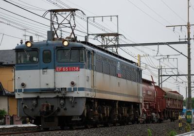 9783レ EF65 1138+タキ1200-1+トキ2500-8