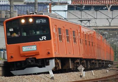 9431M 201系H7編成 豊田→松本