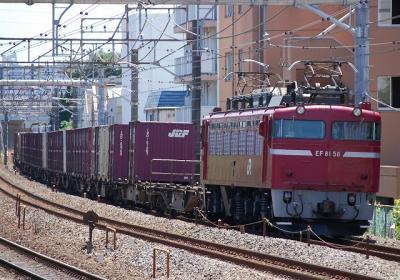 2097レ EF81 58+コキ