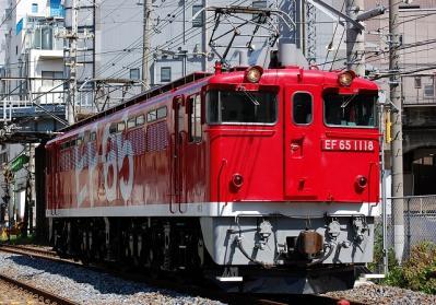 単****レ EF65 1118