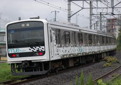 配9720レ EF64 1031+209系MUE-Train