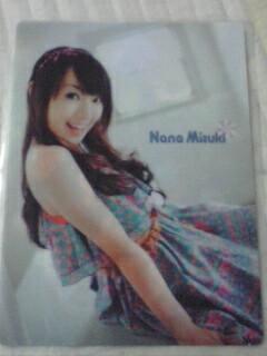 nanakuriafairu