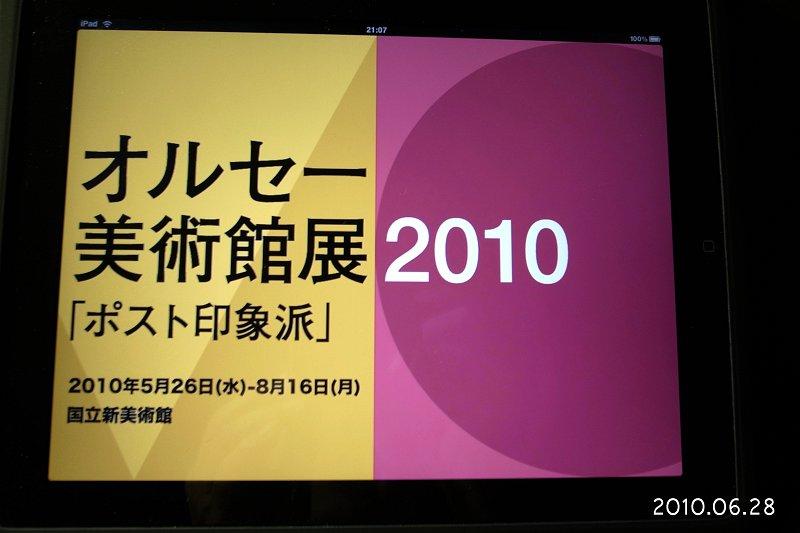 R0012337_s.jpg