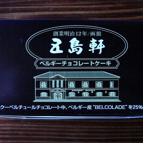 R0013407-s.jpg