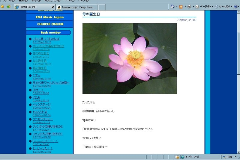 utadabloga.jpg