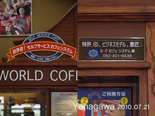 x120100722abc-s.jpg