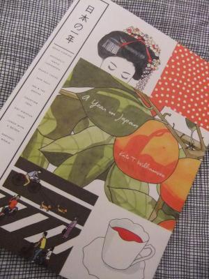 book_convert_20110123135625.jpg