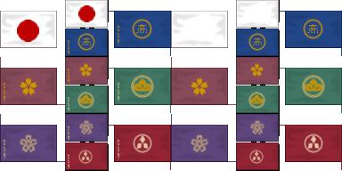 旗いろいろ