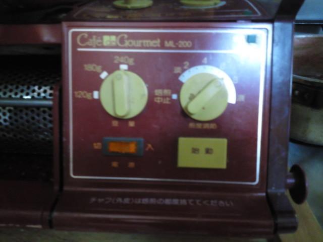 CA3K1266.jpg