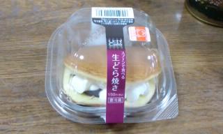 すぷーんで食べるシリーズ★今度はどら焼き!