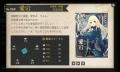 kanmusu_2014-01-03_21-30-21-692.jpg