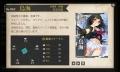 kanmusu_2014-01-03_21-30-33-549.jpg