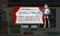 kanmusu_2014-01-14_19-43-44-704.jpg