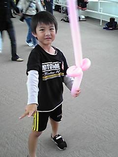 ピンクの剣