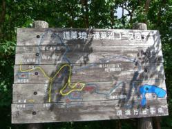 八幡平蓬莱峡03