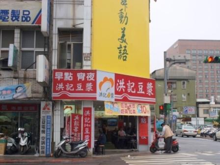 台湾台北旅行027