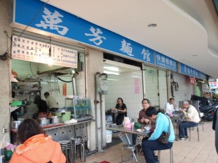 台湾台北旅行028