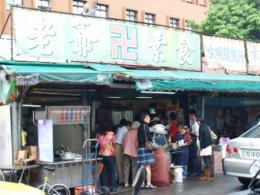 台湾台北旅行048