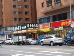 台湾台北旅行074