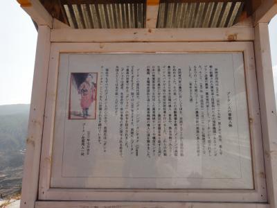 nishioka buttou3