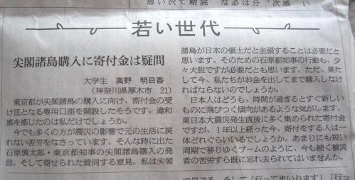 asahikoe.jpg