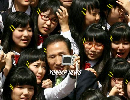 koreanhightschool.jpg
