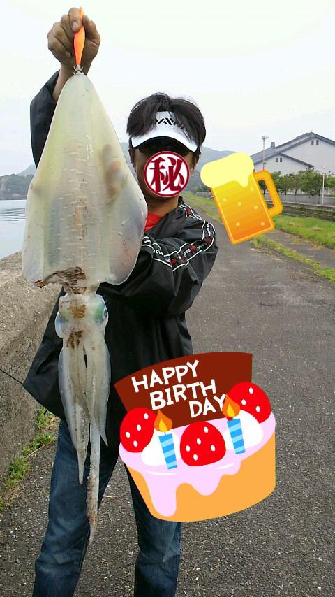 アキラ誕生日