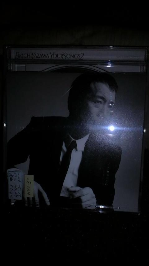 矢沢永吉2