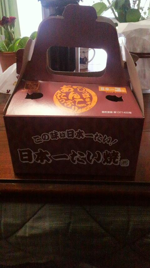 日本一たい焼き1