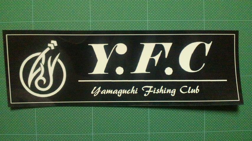 YFCステッカー