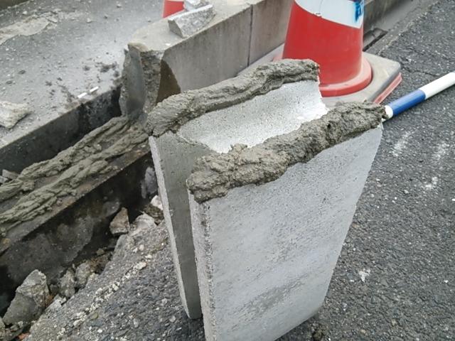 ブロック修理5