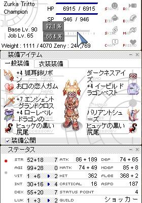 20140107-01.jpg