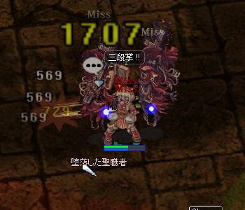 20140107-03.jpg