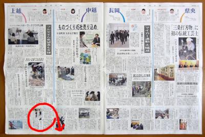 上越品評会 越の誉平野杜氏第1位 新潟日報記事