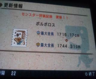DSC_0177_convert_20130403085326.jpg