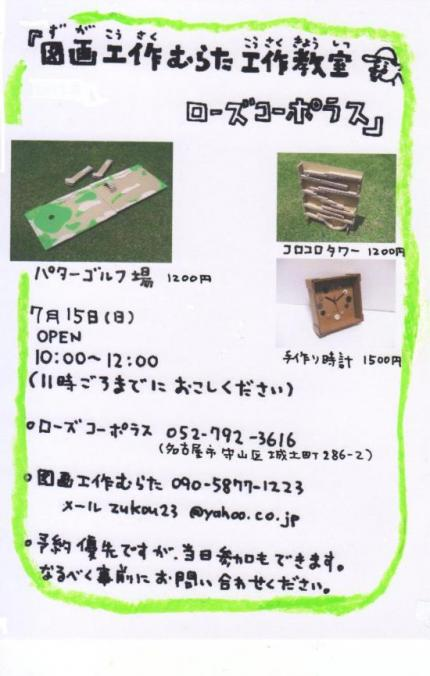 IMG_convert_20120626182709_convert_20120626190141.jpg