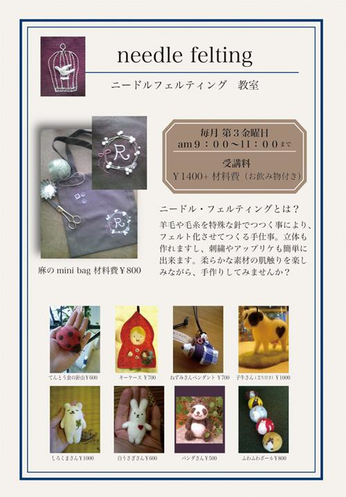 img20121105142421_convert_20121109181650.jpg