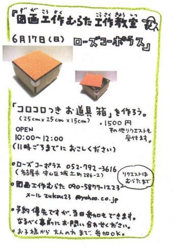 murata_convert_20120530175324.jpg