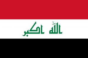 2013年現在のイラク国旗