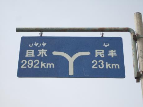 繧ヲ繧」繧ー繝ォ+017_convert_20111111100158