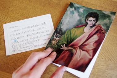 カピバラ ゴンちゃん賞