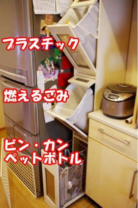 ごみ箱 2 3段活用