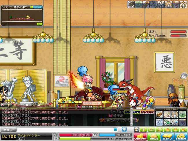Maple110705_204640_convert_20110707185657.jpg