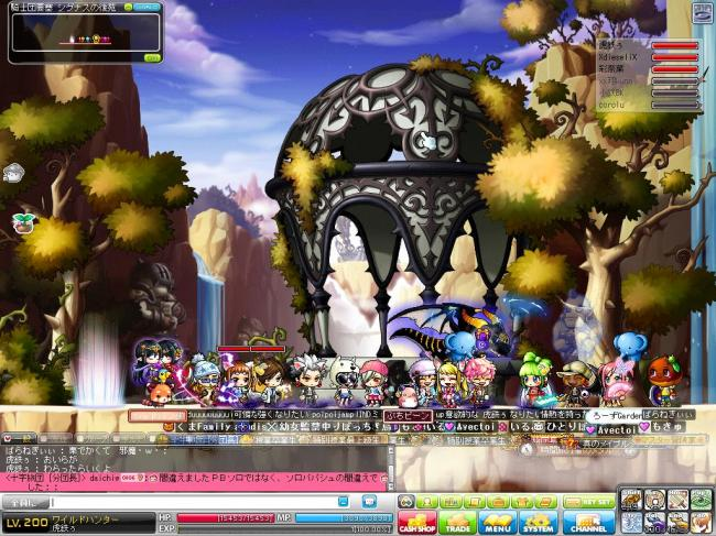 Maple110905_000116_convert_20110905010354.jpg