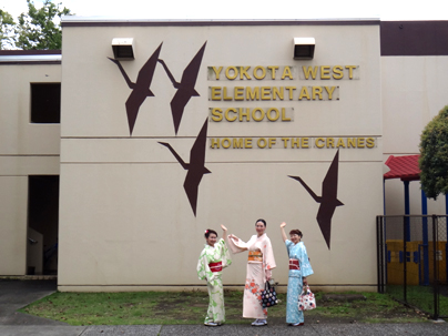 チーム牡丹・YOKOTA WEST ELEMENTARY SCHOOL
