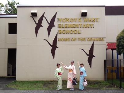 チーム牡丹・YOKOTA WEST ELEMENTARY SCHOOL